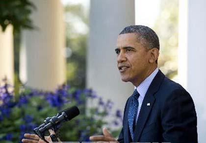 Mỹ công bố chiến lược nhằm thu hút đầu tư nước ngoài