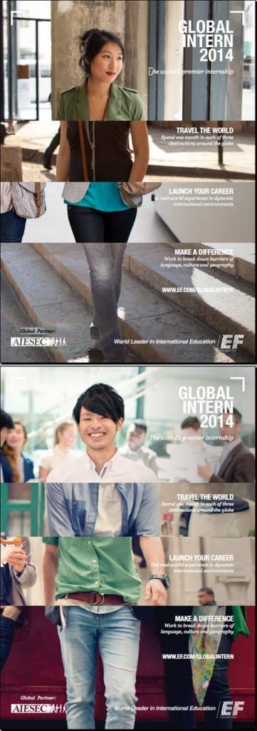 Thực tập sinh toàn cầu 2014